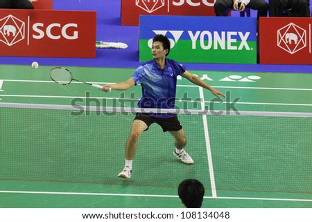 BANGKOK, THAILAND- JUNE 5: Unidentified Athlete in SCG Thailand Open Grand Prix Gold 2012 on June 5, 2012 at CU Sport Complex in Bangkok, Thailand