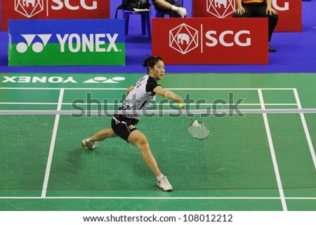 BANGKOK, THAILAND- JUNE 5: Yu Sun in action during SCG Thailand Open Grand Prix Gold 2012 on June 5, 2012 at CU Sport Complex in Bangkok, Thailand
