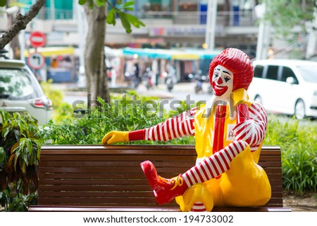 BANGKOK,THAILAND - MAY 25: Mcdonals character at navamin on May 25, 2014 in bangkok ,Thailand