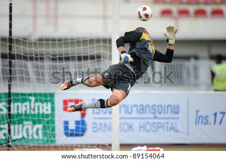 BANGKOK THAILAND - NOV 15:Australian goal keeper Adem Faderic in action during The FIFA WORLD CUP 2014 between Thailand(B) and Australia (Y) at Supachalasai Stadium on Nov 15, 2011 Bangkok, Thailand.
