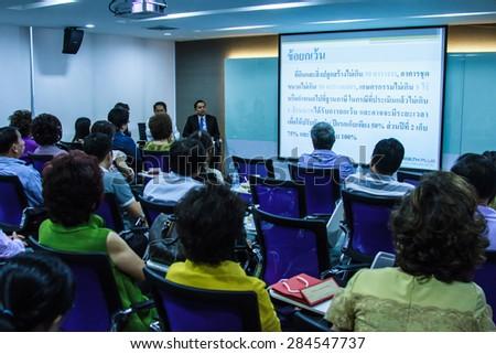 BANGKOK THAILAND-NOVEMBER 29: Bangkok seminar. Thai people enjoy seminar financial class on November 29,2014 in Bangkok Hotel,Thailand.