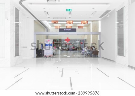 BANGKOK, THAILAND - November 20, 2014: Imaging center room with people while waiting for doctor in hospital lobby, November 20, 2014 in Bangkok, Thailand.