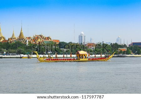 "BANGKOK,THAILAND-NOVEMBER 2: ""Suphannahong"" was pull to pier for dress rehearsal of the Royal Barge Procession for the Royal Kathin Ceremony at Chaopraya river on November 2,2012 in Bangkok,Thailand"