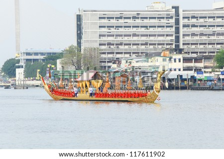"BANGKOK,THAILAND-NOVEMBER 2: ""Suphannahong"" was set for the dress rehearsal of the Royal Barge Procession for the Royal Kathin Ceremony at Chaopraya river on November 2,2012 in Bangkok,Thailand"
