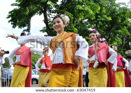 stock photo : BANGKOK, THAILAND - OCTOBER 3: Thai traditional dance. This is the parade of making traditional merit of people from the northern territory of Thailand, October 3, 2010 in Bangkok, Thailand.