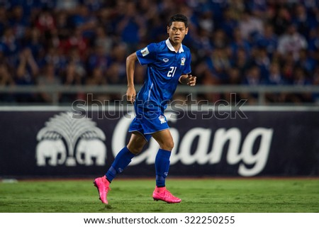BANGKOK,THAILAND SEPTEMBER 08:Pokklaw Anan  of Thailand in action during the 2018 FIFA World Cup Qualifier between Thailand and Iraq at Rajamangala Stadium on Sep 8, 2015 in Thailand.
