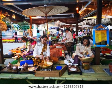 "Bangkok winter Festival 2018, Oon Ai Rak Klay Kwam Nao ""The River of Rattanakosin"" Between 9 December 2018 and 19 January 2019 at The Royal Plaza, Dusit, Bangkok, Thailand, December 2018 #1258507615"