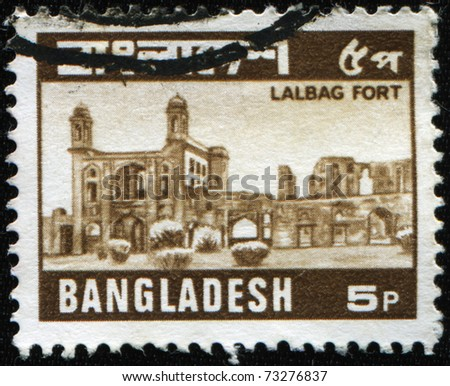 "BANGLADESH - CIRCA 1978: A stamp printed in Bangladesh shows Lalbagh Fort  also known as ""Fort Aurangabad""  - Old Dhaka, circa 1978"