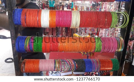 Bangles in display #1237766170