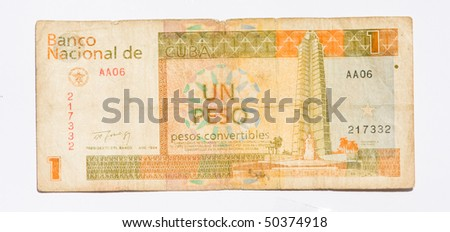 Banknote of one cuban convertible pesos