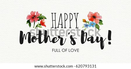 Banner Happy Mother's Day with wild flowers and lettering on textured paper. Watercolor banner with lettering Happy Mother's Day.