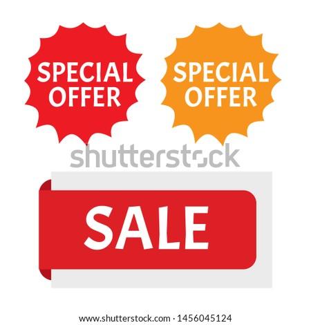 Banner special offer. Special Offer grunge red