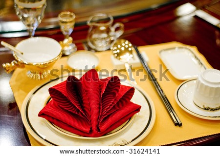 stock photo Banquet table setting for wedding in china