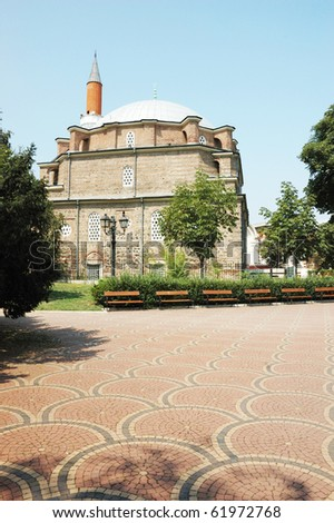 Banya Bashi Mosque in Sofia,Bulgaria Mosque derives its name from the phrase Banya Bashi, which means many baths