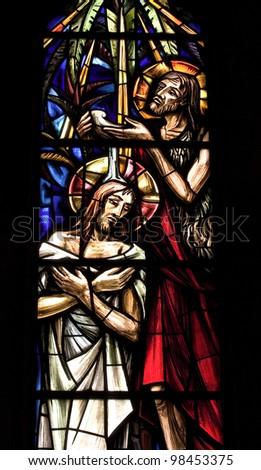 baptism of jesus - stock photo