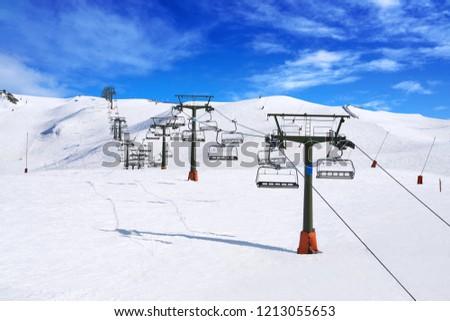 Baqueira Beret in Lerida Catalonia ski spot resort in Aran Valley of Pyrenees Spain