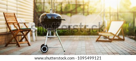 Barbecue Grill in the Open Air. Summer Holidays Сток-фото ©