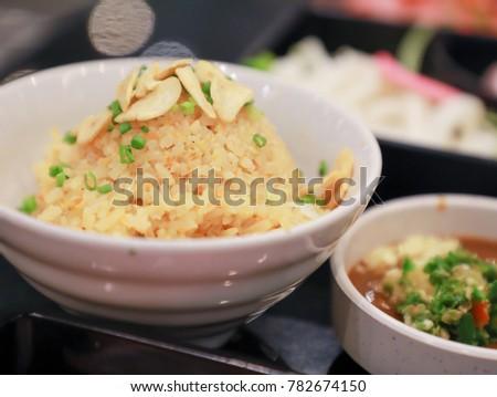 Barbecue grill,Korean cuisine #782674150