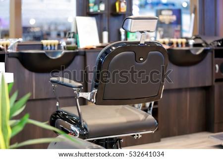 Barber shop #532641034