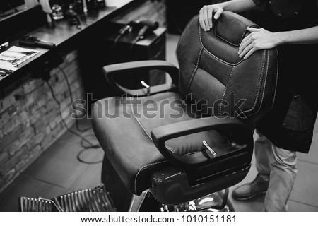 barbershop armchair. modern...