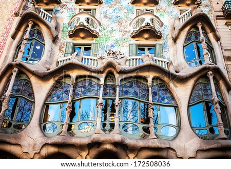 BARCELONA APR 24 Casa Mila or La Pedrera on April 24 2012 in Barcelona Spain This famous building was designed by Antoni Gaudi and is one of the most visited of the city