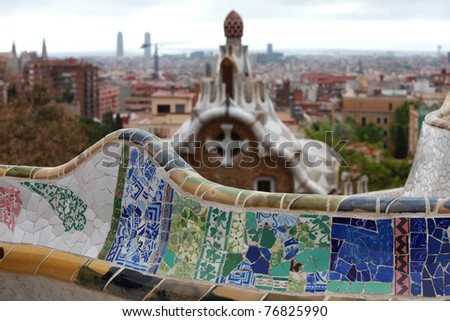 BARCELONA - APRIL 24: Park Guell in Barcelona. In 1984 park has been declared UNESCO by the World heritage of mankind. April 24, 2011 in Barcelona, Spain.