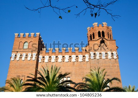 Barcelona Ciudadela Three Dragon Castle by Domenech i Montaner architect