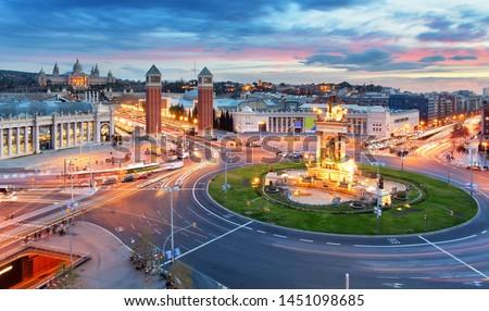 Barcelona - Espana square at night, Spain Foto stock ©