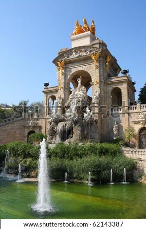 Barcelona - fountains in famous Parc de la Ciutadella. Cascada structure.