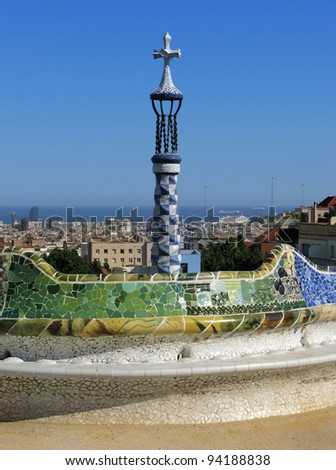 Barcelona: Great view from Park Guell, the famous and beautiful park designed by Antoni Gaudi, one of the highlights of the city