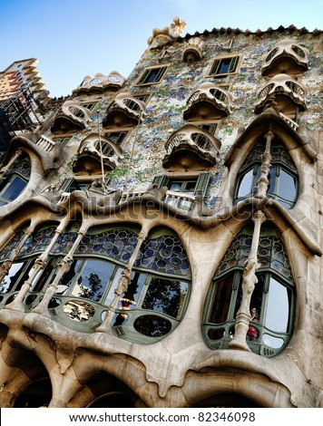BARCELONA - JULY 31: Casa Ballo, a building restored by Antoni Gaudi and Josep Maria Jujol located at Passeig de Gracia,in the Eixample district. July 31, 2009 in Barcelona, Spain.