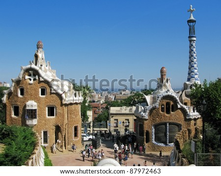 Barcelona: Main entrance to Parc Guell, the famous and beautiful park designed by Antoni Gaudi, one of the highlights of the city
