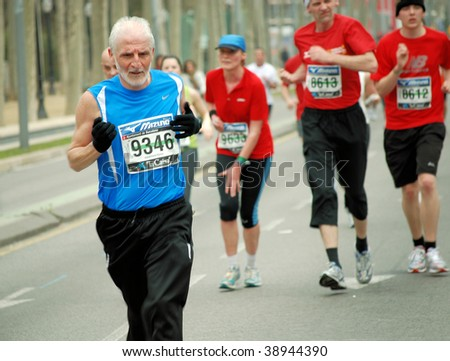 BARCELONA - MARCH 1: International marathon extent of 42195 meters on March 1, 2009 in Barcelona, Spain.