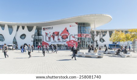 BARCELONA MARCH 05 outdoor entrance of Mobile World Congress 2015 on March 05 2015 Barcelona Spain
