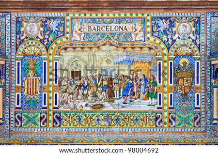 Barcelona mosaic in Plaza de Espana of Sevilla, Spain. Built in 1928 for the Ibero-American Exposition of 1929.