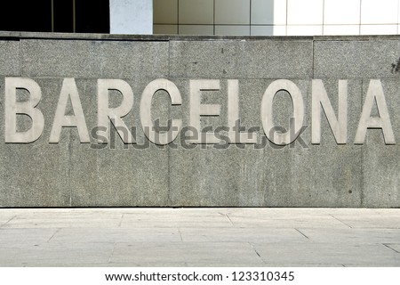 Barcelona sign on granite at the Museum of modern art. The MACBA is located in the Barcelona district El Raval