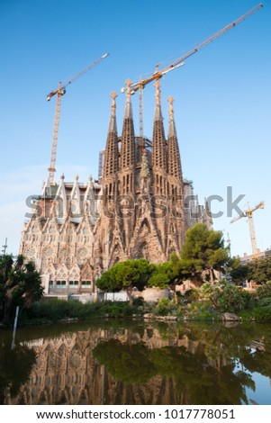 Barcelona, Spain - August 26, 2014: La Sagrada Familia, cathedral designed by Antoni Gaudi which is being build since 1882 and still is under construction #1017778051