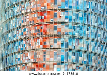 BARCELONA, SPAIN - DECEMBER 19: Torre Agbar on Technological District on December 19, 2011 in Barcelona, Spain. This 38-storey tower was designed by the famous architect Jean Nouvel.