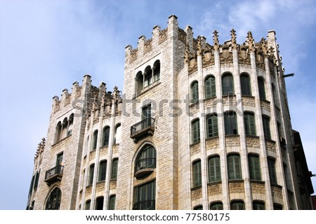 Barcelona, Spain. Historicism architecture - annex building of Caixa de Pensions. Via Laietana.