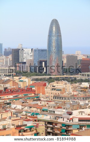 BARCELONA, SPAIN - JULY 9: Torre Agbar in financial district of barcelona, 38-story tower in Barcelona at July 9, 2011. The tower has a total of 50693 square metres, of which 30000 are in offices.