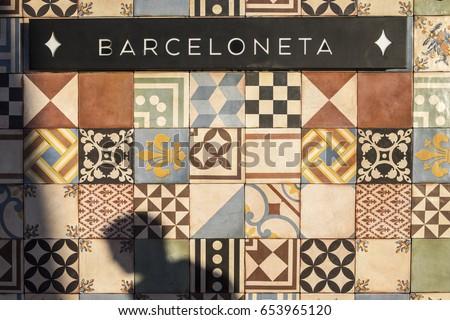 Barcelona, Spain - March 3, 2016: Popular neighborhood of Barceloneta in Barcelona Catalonia #653965120