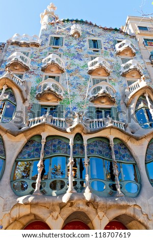 BARCELONA SPAIN NOVEMBER 11 Casa Batllo Facade The famous building designed by Antoni Gaudi is one of the major touristic attractions in Barcelona November 11 2012 in Barcelona Spain
