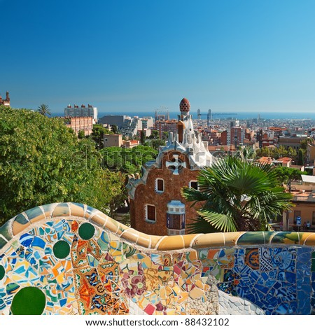 BARCELONA, SPAIN - OCTOBER 11   Park Guell on October 11 , 2011 in Barcelona. Park Guell was commissioned by Eusebi Güell and designed by Antonio Gaudí