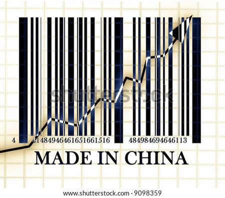 Barcode made in china