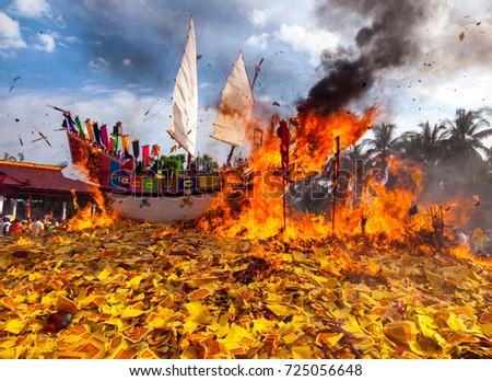 Barge burning ritual at Bagan Siapiapi, Riau, Indonesia.