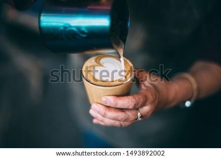 Barita Pouring Latte Art, Latte Art Heart #1493892002