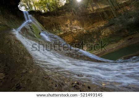 Bariyalskiy waterfall in green tropical forest in Abkhazia. Stok fotoğraf ©