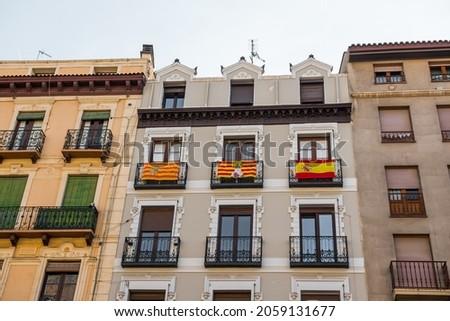 Baroque Architecture Of The Historic Buildings In Plaza Del Pilar, Zaragoza, Spain. wide shot Foto stock ©