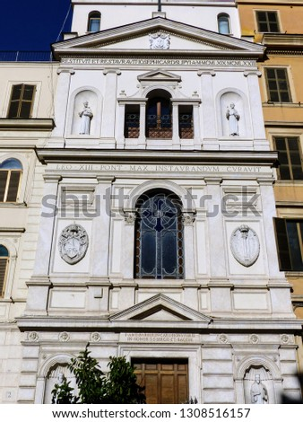 Baroque facade of the church of Saints Sergius and  Bacchus of the Ukrainians in the Monti district in Rome, Italy. January 2019. #1308516157