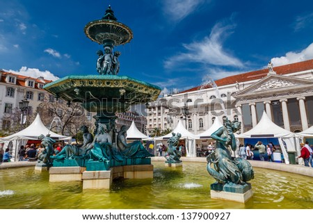 Baroque Fountain on Rossio Square the Liveliest Placa in Lisbon, Portugal